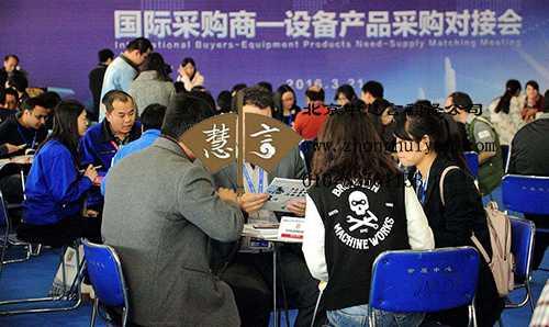 在北京如何选择展会翻译公司