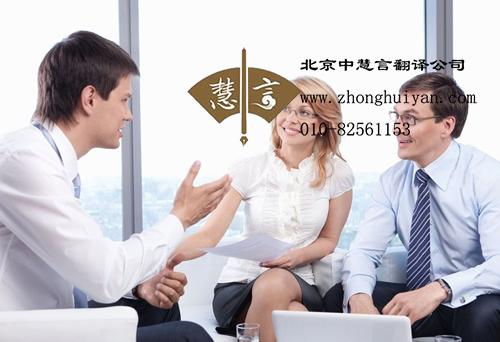 做好商务英语翻译有哪些要求?
