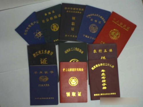 翻译公司如何提高证件翻译质量?