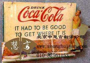 广告翻译这些小技巧得了解透彻