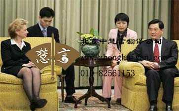 日语同声传译一天多少钱?