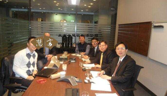 会议翻译公司收费标准