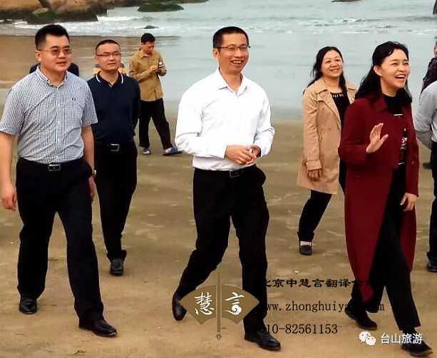 北京旅游陪同翻译公司报价