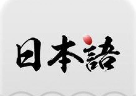 日语同声传译多少钱一天