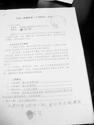 合同翻译的准确严谨性