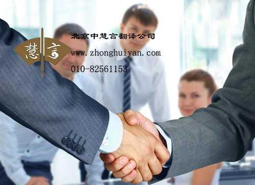 商务谈判翻译专家怎么收费
