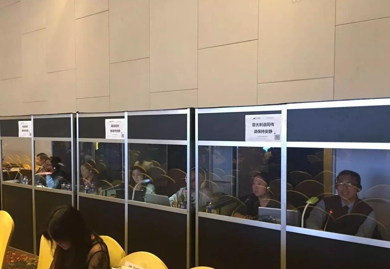 北京同声传译设备公司--什么是同传间