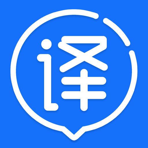 北京翻译公司:翻译公司有哪些翻译流程