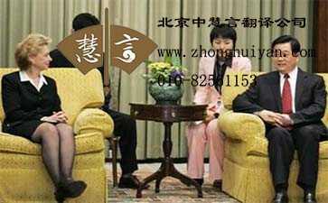 北京日语同声翻译收费标准