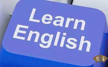 快速提升英语翻译水平的相关技巧