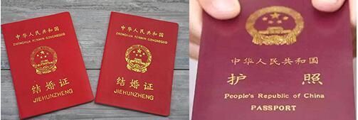 北京翻译公司翻译证件