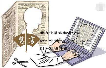论文翻译应注意哪些细节