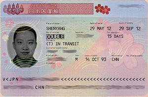 英国留学签证需要翻译材料