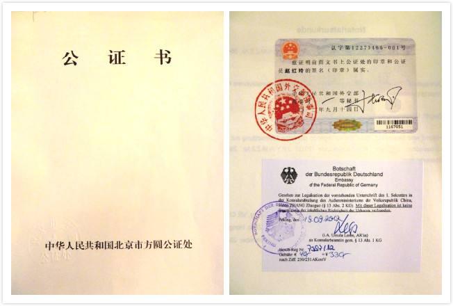 出国签证材料翻译认证的注意事项和相关问题