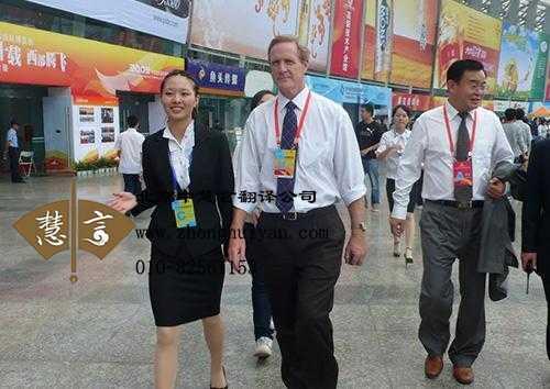 韩国陪同翻译一天多少钱?