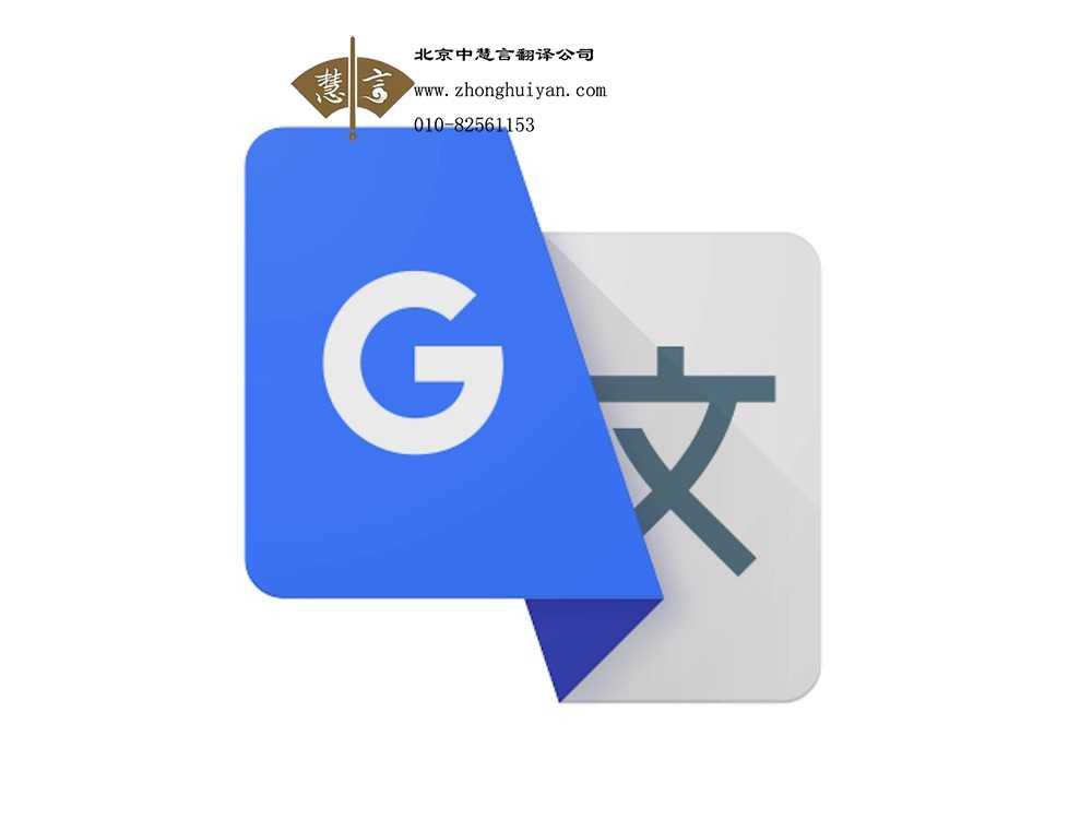 北京翻译公司价格怎么计算