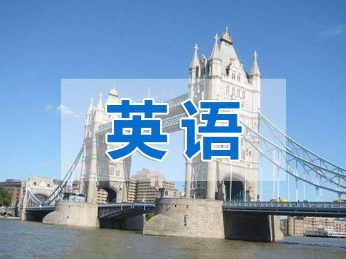 什么样的翻译公司才算是专业翻译公司?