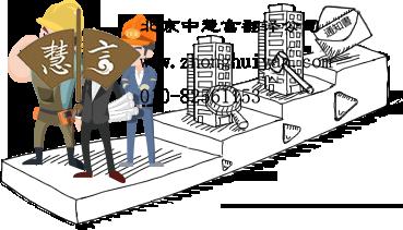 国际工程翻译要掌握什么技巧