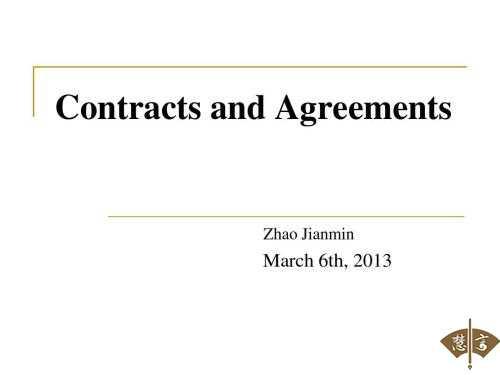 翻译英文合同需要多少钱  北京翻译合同的价格多少