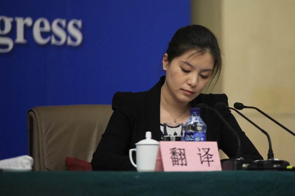 在北京请一名英语会议翻译多少钱一天?