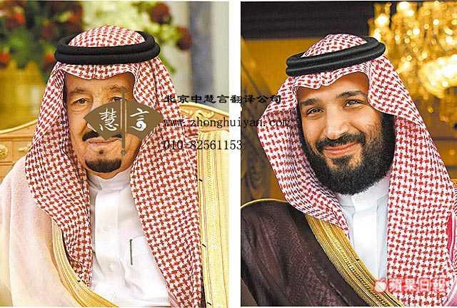 阿拉伯语翻译哪家强