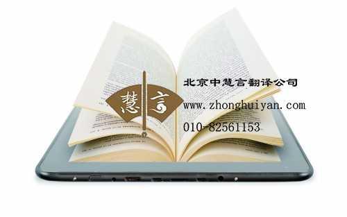 图书翻译质量的因素