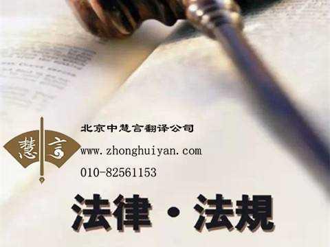 法律翻译公司怎么收费