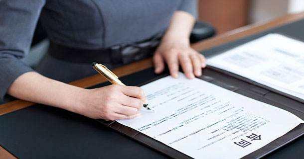 合同协议翻译-合同协议翻译价格
