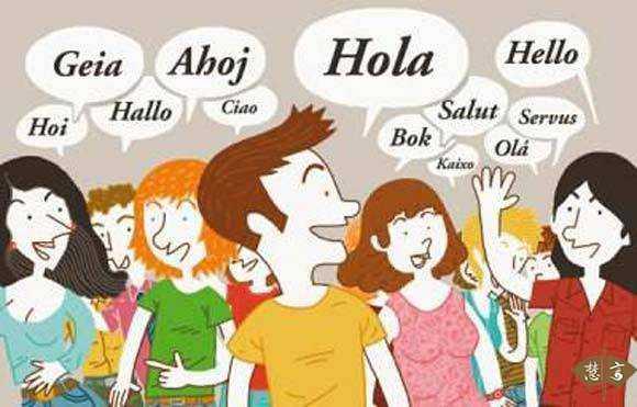学习意大利语掌握技巧