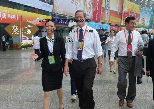韩国旅游找个翻译多少钱?