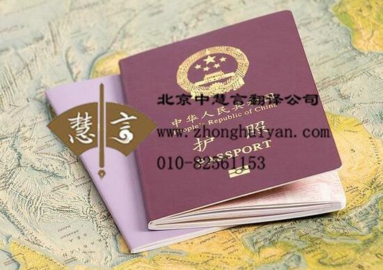 英国留学的签证翻译需要多少钱