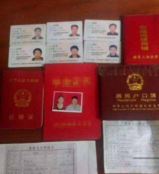 美国结婚证翻译样本模板_美国结婚证翻译