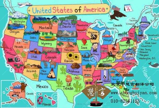 英语国家常见的18种手势的含义