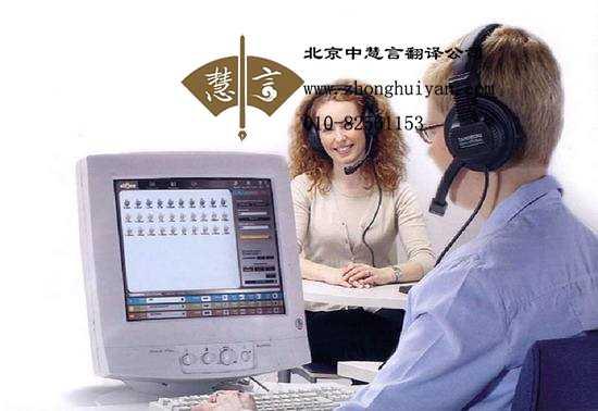 交替传译是怎么收费的?
