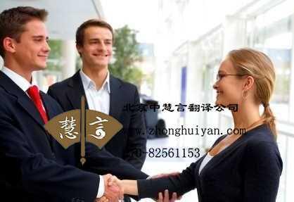 旅游陪同翻译公司多少钱