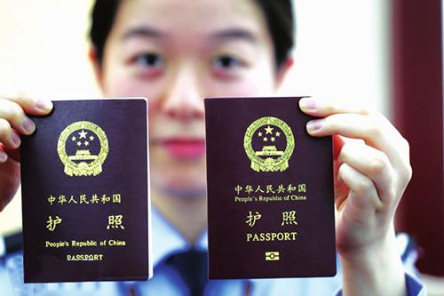 北京证件盖章翻译服务