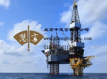 石油翻译公司哪家专业?