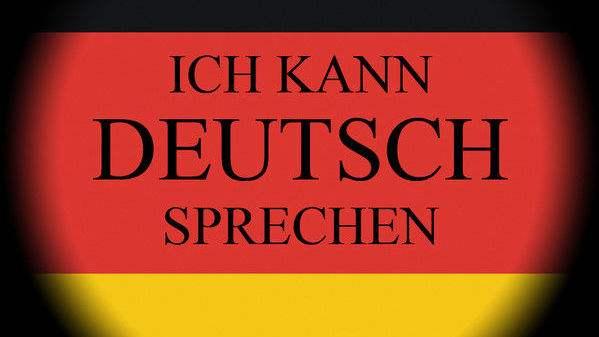 德语会议口译多少钱?