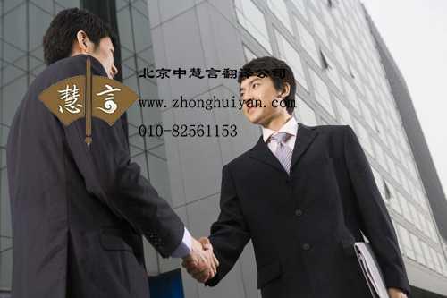 北京西班牙语陪同翻译一天多少钱?