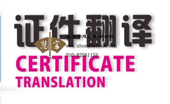 哪些文件翻译需要盖章?