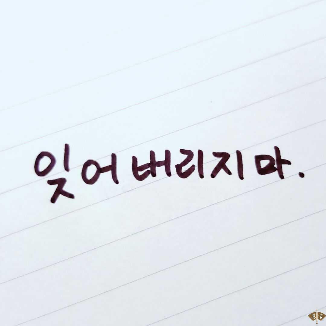 做韩语翻译这份工作应该注意些什么