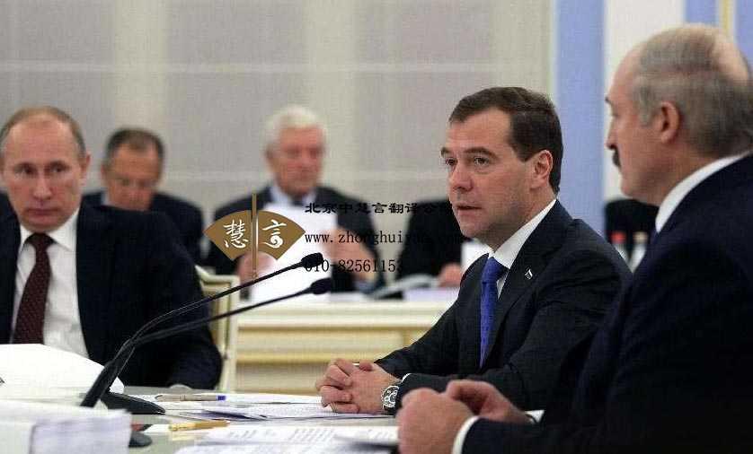北京哪家翻译公司做俄语新闻翻译?