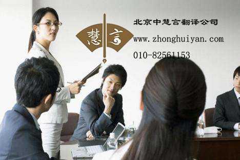 北京有几家菲律宾语翻译公司?