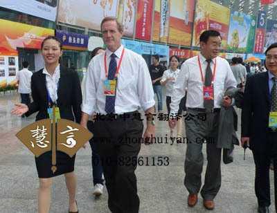 北京旅游陪同翻译公司多少钱
