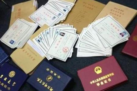 证件翻译翻译-证件翻译英文翻译-证件翻译翻译公司