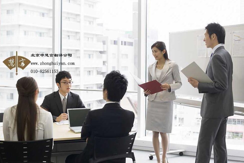 英语商务会议翻译多少钱一天