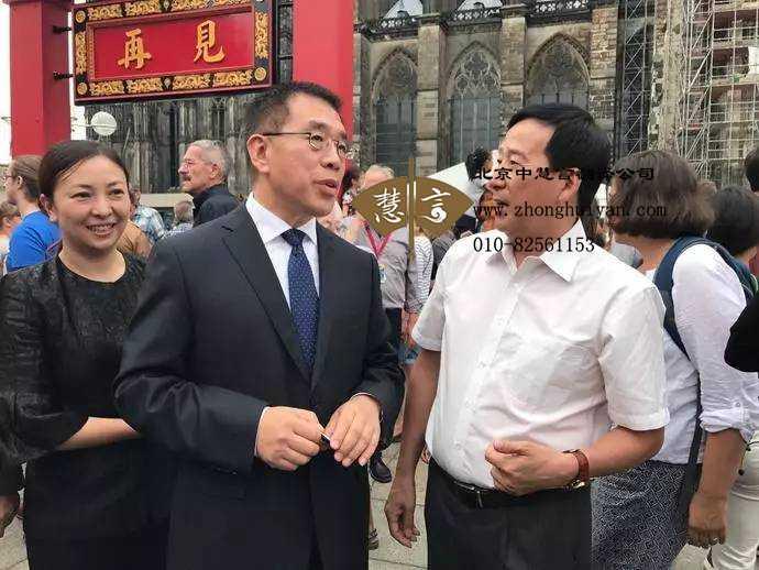 北京翻译公司旅游陪同翻译一天多少钱