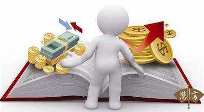CFA金融词汇常用翻译一览
