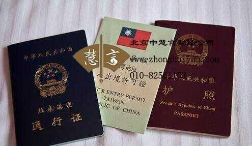 出国务工材料认证翻译需要多少费用