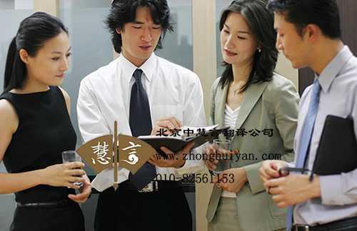 会议翻译对译员的要求是非常严格